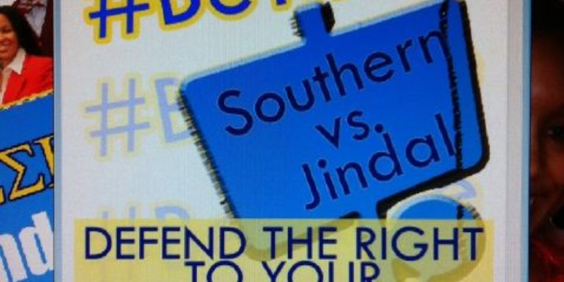 Great News: Southern U. Students To Rally At Courthouse In Support Of SUNO Suit