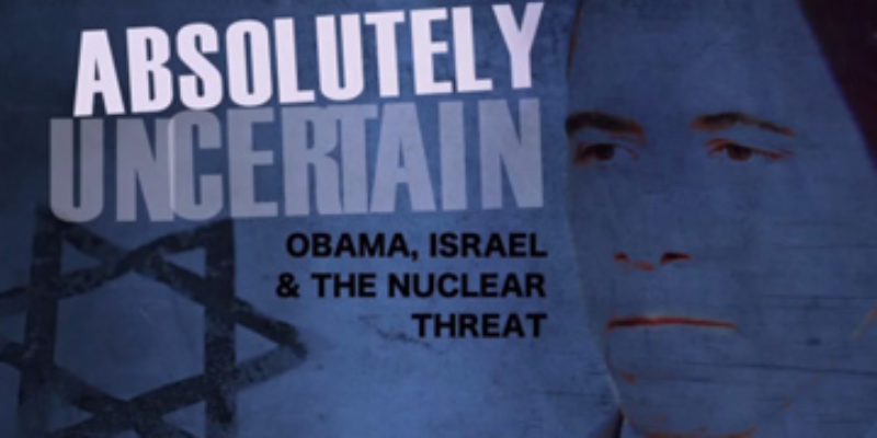 The Documentary On Obama And Israel You've Got To See