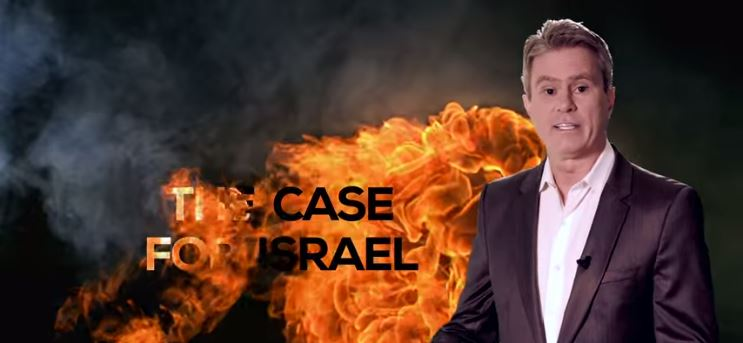FIREWALL: The Case For Israel