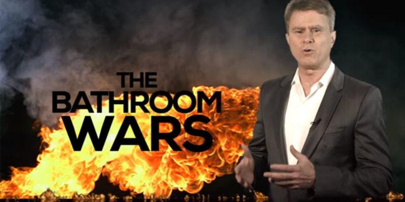FIREWALL: The Bathroom Wars