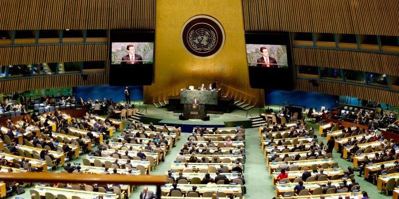 CROUERE: Tell The United Nations Goodbye And Good Riddance