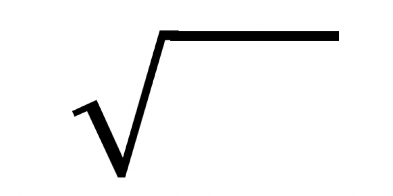 Why Was An Oberlin Student Suspended Over A Square Root?