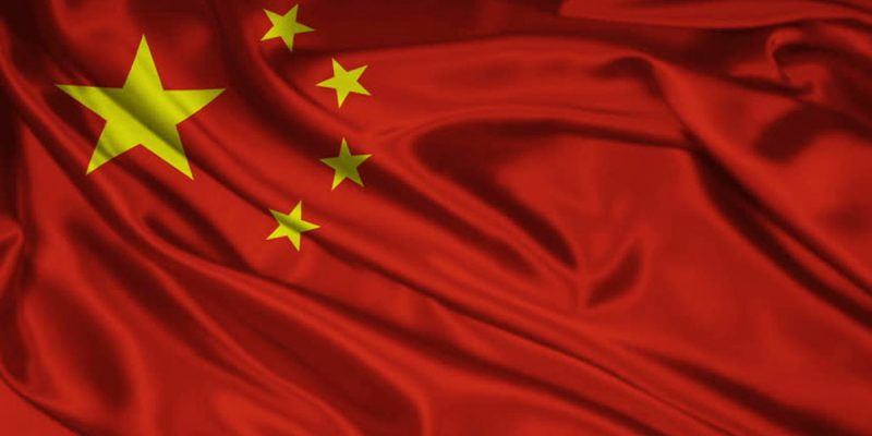 University of Arkansas professor arrested, caught funneling money to China